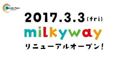 milkyway_ic-01