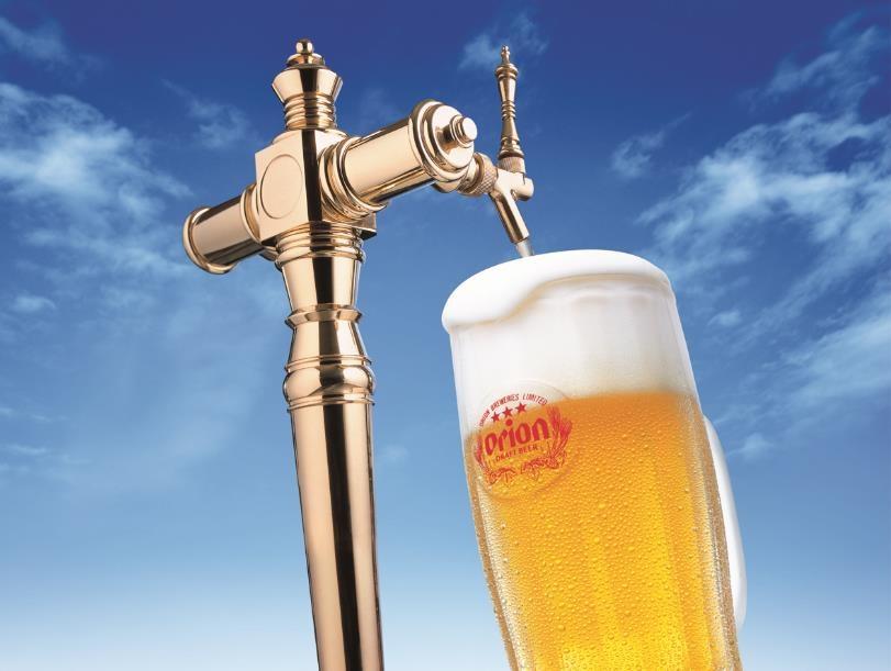 okinawa_beer