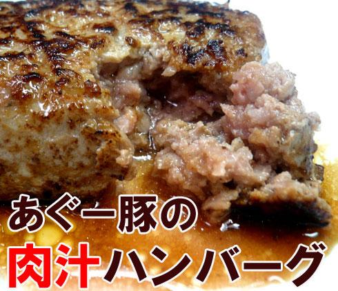 okinawa_food_1