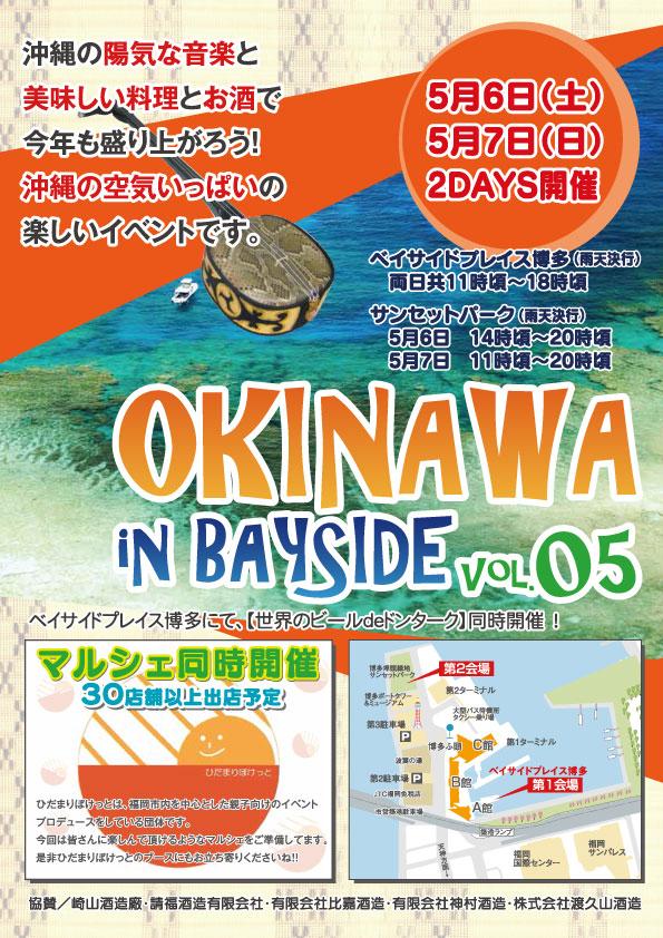okinawa_front