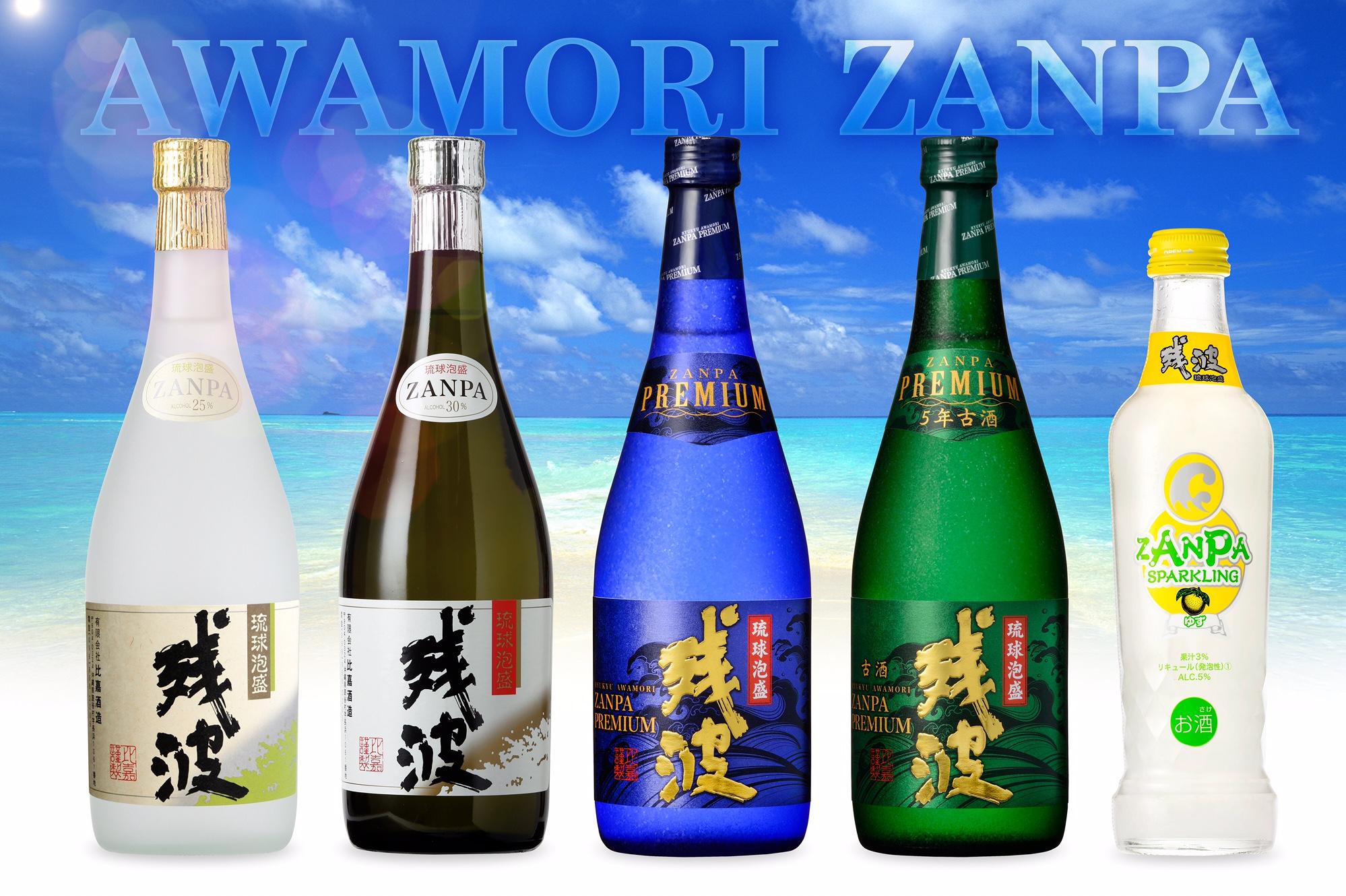 okinawa_zanpa