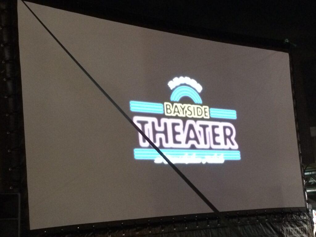 baysidetheater_1