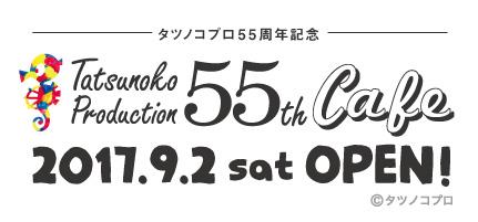 ic_tatsunoko