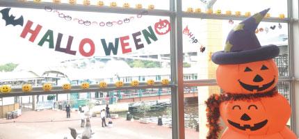 ic_halloween