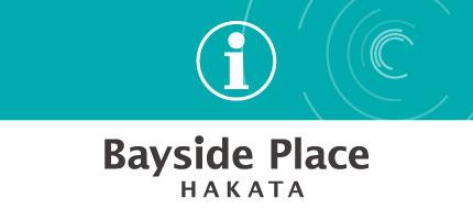 ic_bayside_info