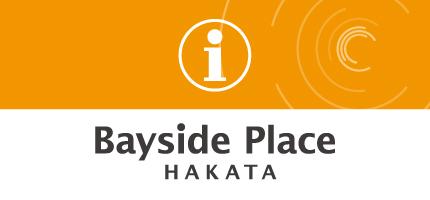 ic_bayside_info_orange_ver