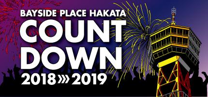 ic_countdown2018-2019