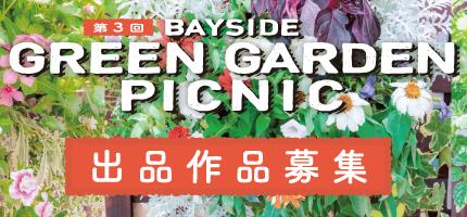ic_g-g-picnic2019