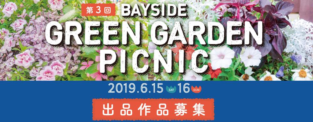 sl_g-g-picnic2019