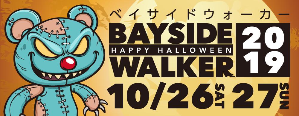 sl_baysidewalker2019