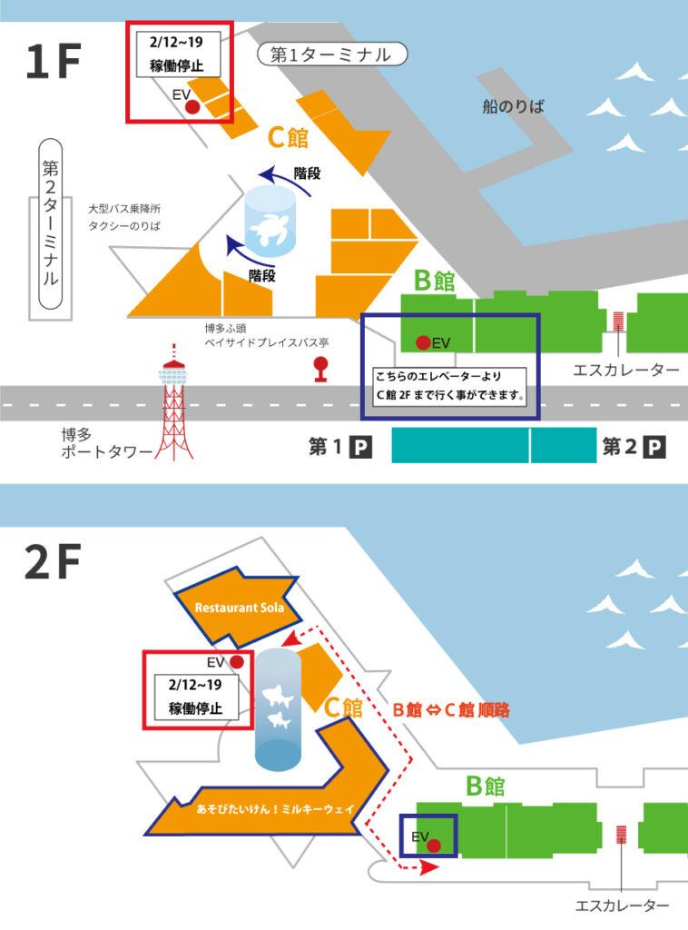 bayside_web_map_20200209
